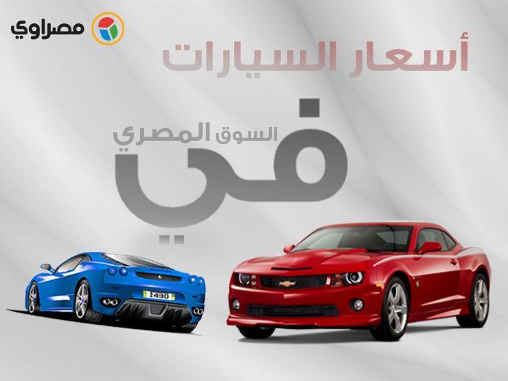 عبد اللطيف جميل للتمويل - السيارات المستعملة